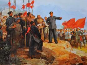 《西江月·井冈山》毛泽东原文注释翻译赏析