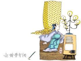 《投笔从戎》文言文原文注释翻译