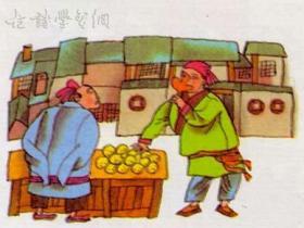 《楚人隐形》文言文原文注释翻译