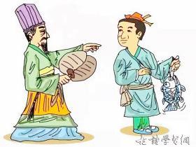 《公孙仪不受鱼》文言文原文注释翻译