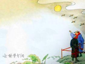《中秋夜》李峤唐诗注释翻译赏析