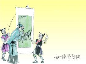 《杜处士好画》苏轼文言文原文注释翻译