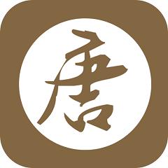 唐诗三百首全集赏析 11
