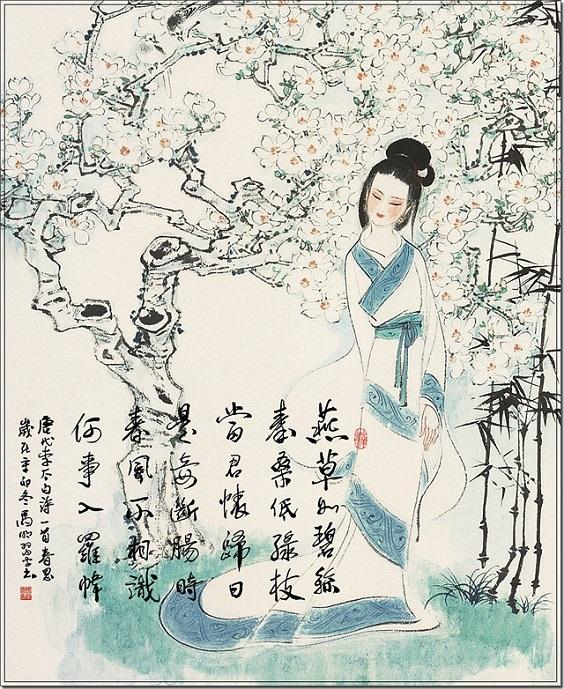 《春思》李白唐诗注释翻译赏析 3 14