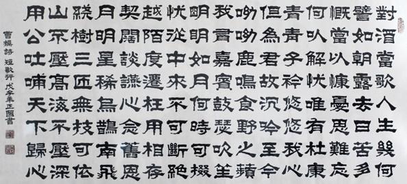短歌行古诗原文_《短歌行》曹操原文注释翻译赏析   古诗学习网