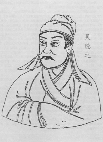 《酌贪泉》吴隐之原文注释翻译赏析 10 34