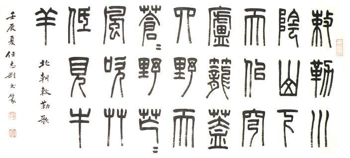 《敕勒歌》北朝民歌原文注释翻译赏析 11 25