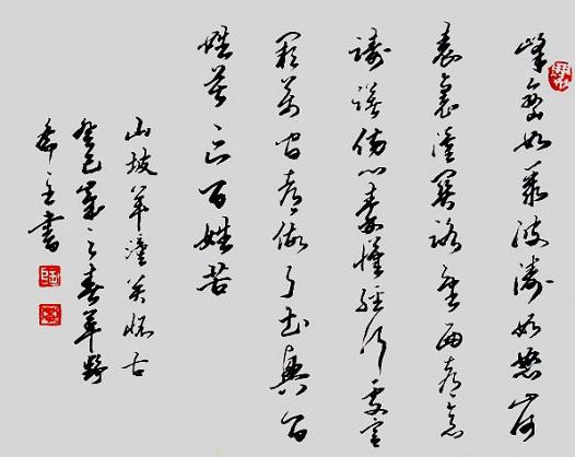 《山坡羊·潼关怀古》张养浩元曲注释翻译赏析 22 2