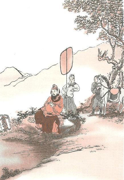 《酌贪泉》吴隐之原文注释翻译赏析 3 66