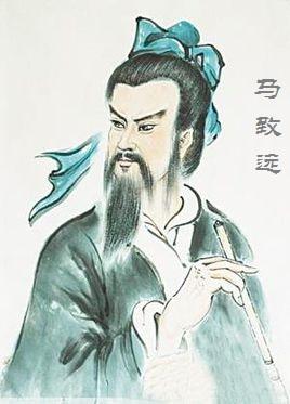 《天净沙·秋思》马致远元曲注释翻译赏析 33
