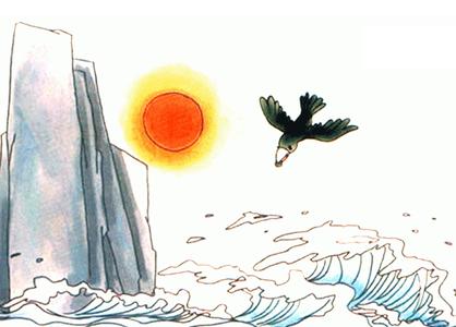 《读山海经十三首·其十》陶渊明原文注释翻译赏析 4 1