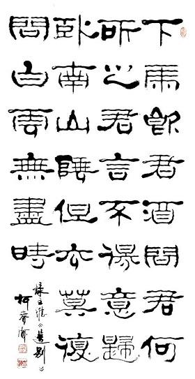 《送别》王维唐诗注释翻译赏析 55 2