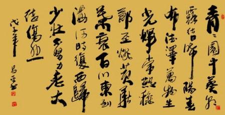 《长歌行》汉乐府诗歌原文注释翻译赏析 55 6