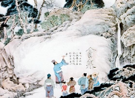 《酌贪泉》吴隐之原文注释翻译赏析 5a 11