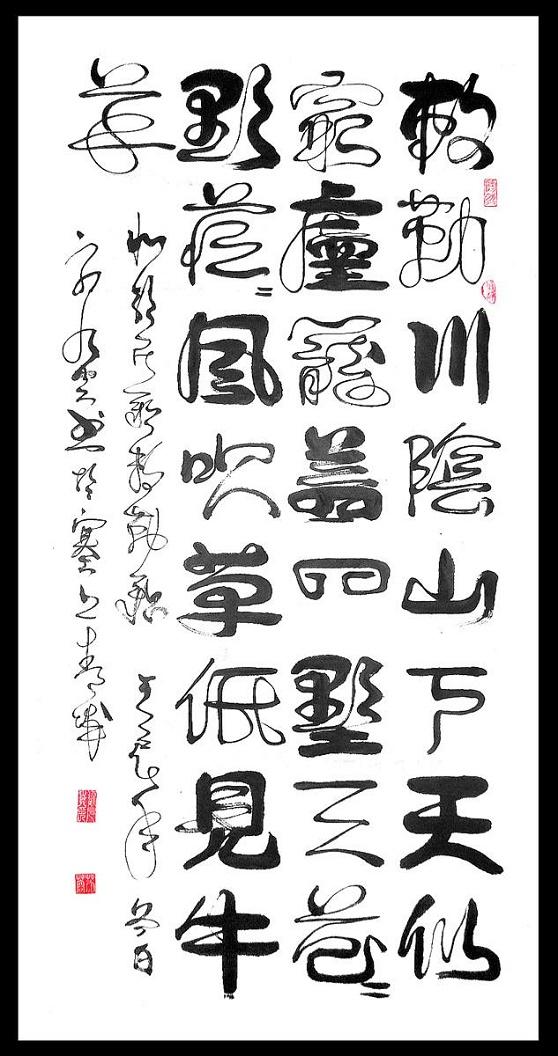 《敕勒歌》北朝民歌原文注释翻译赏析 6 41