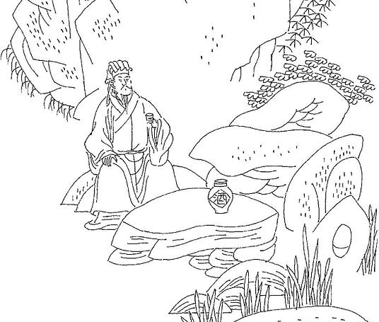 《仙吕·寄生草·饮》白朴元曲注释翻译赏析 6