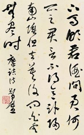 《送别》王维唐诗注释翻译赏析 66 3