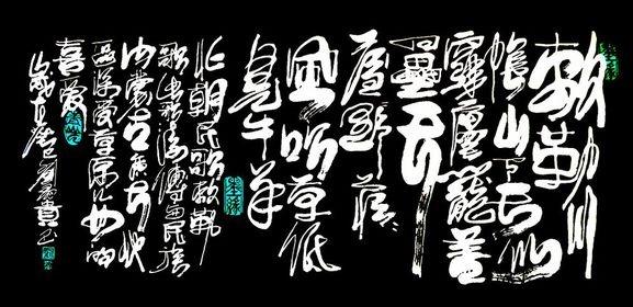 《敕勒歌》北朝民歌原文注释翻译赏析 7 33