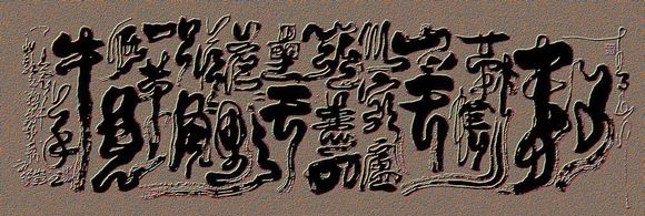 《敕勒歌》北朝民歌原文注释翻译赏析 8