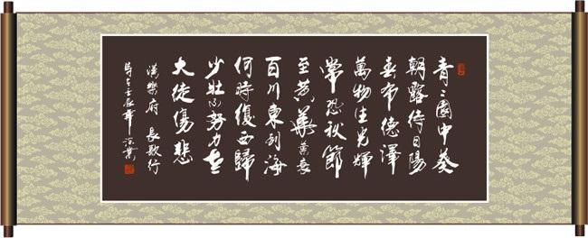 《长歌行》汉乐府诗歌原文注释翻译赏析 9 24