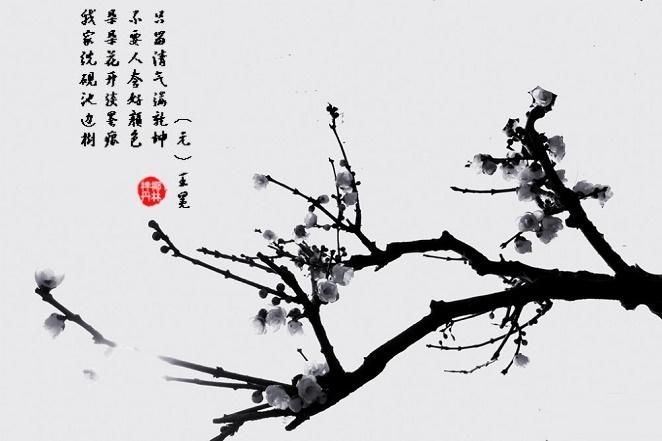 墨梅的品格_《墨梅》王冕原文注释翻译赏析 | 古诗学习网