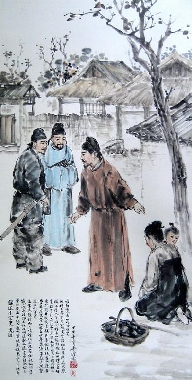 《贼退示官吏·并序》元结唐诗注释翻译赏析 1 60