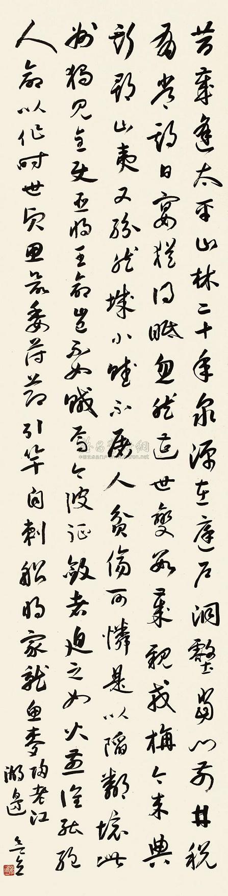 《贼退示官吏·并序》元结唐诗注释翻译赏析 3 58
