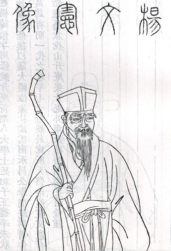 《临江仙·滚滚长江东逝水》杨慎原文注释翻译赏析 6 16