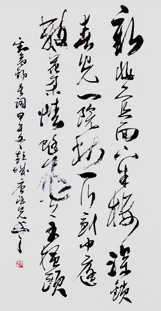 《春词》刘禹锡唐诗注释翻译赏析 06 108