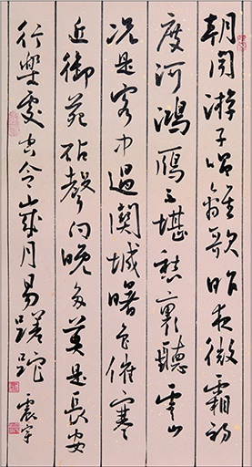《送魏万之京》李颀唐诗注释翻译赏析 06 21
