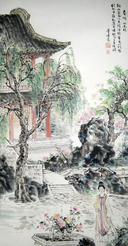 《春词》刘禹锡唐诗注释翻译赏析 1 171