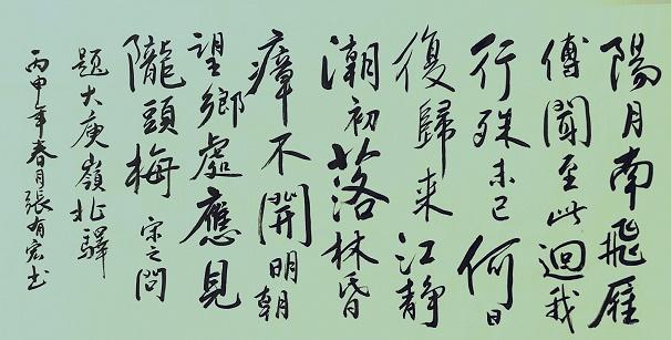 《题大庾岭北驿》宋之问唐诗注释翻译赏析 10 35