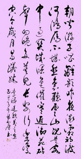 《送魏万之京》李颀唐诗注释翻译赏析 21 53