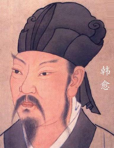 《送温处士赴河阳军序》韩愈文言文原文注释翻译