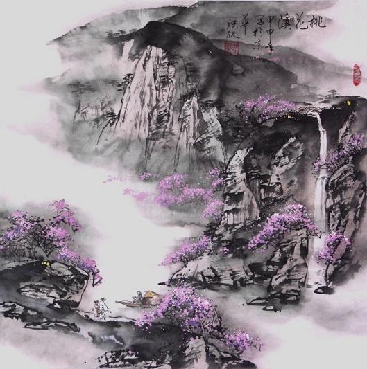 《桃花溪》张旭唐诗注释翻译赏析 4 197