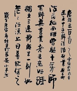 《送李中丞归汉阳别业》刘长卿唐诗注释翻译赏析 6 81
