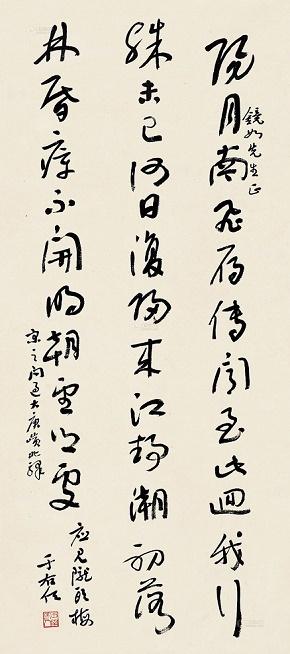 《题大庾岭北驿》宋之问唐诗注释翻译赏析 7 44