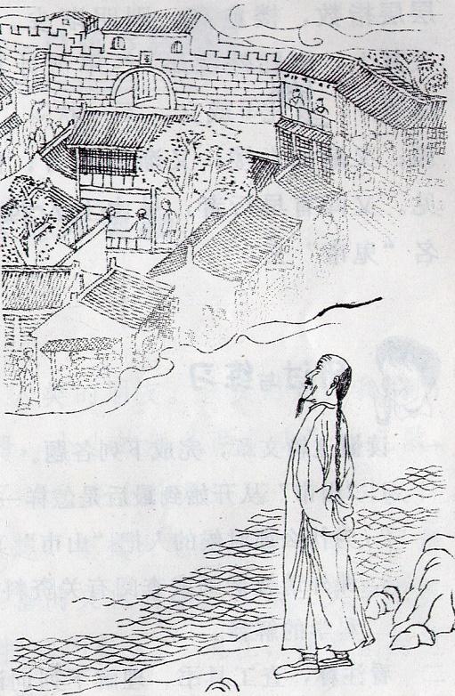 《山市》文言文原文注释翻译