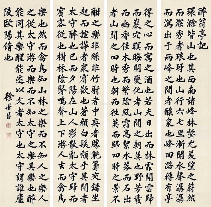 《醉翁亭记》欧阳修文言文原文注释翻译 09 91