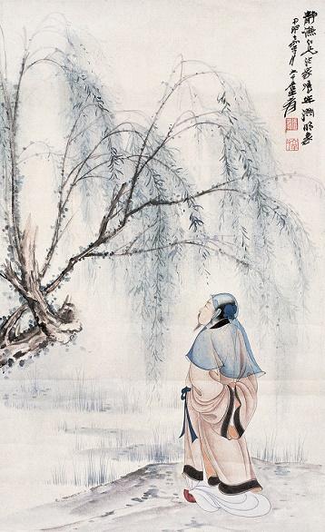《五柳先生传》陶渊明文言文原文注释翻译 1 134