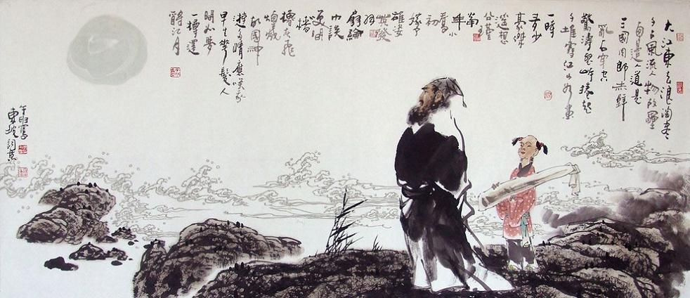《念奴娇·赤壁怀古》苏轼宋词注释翻译赏析 1 157