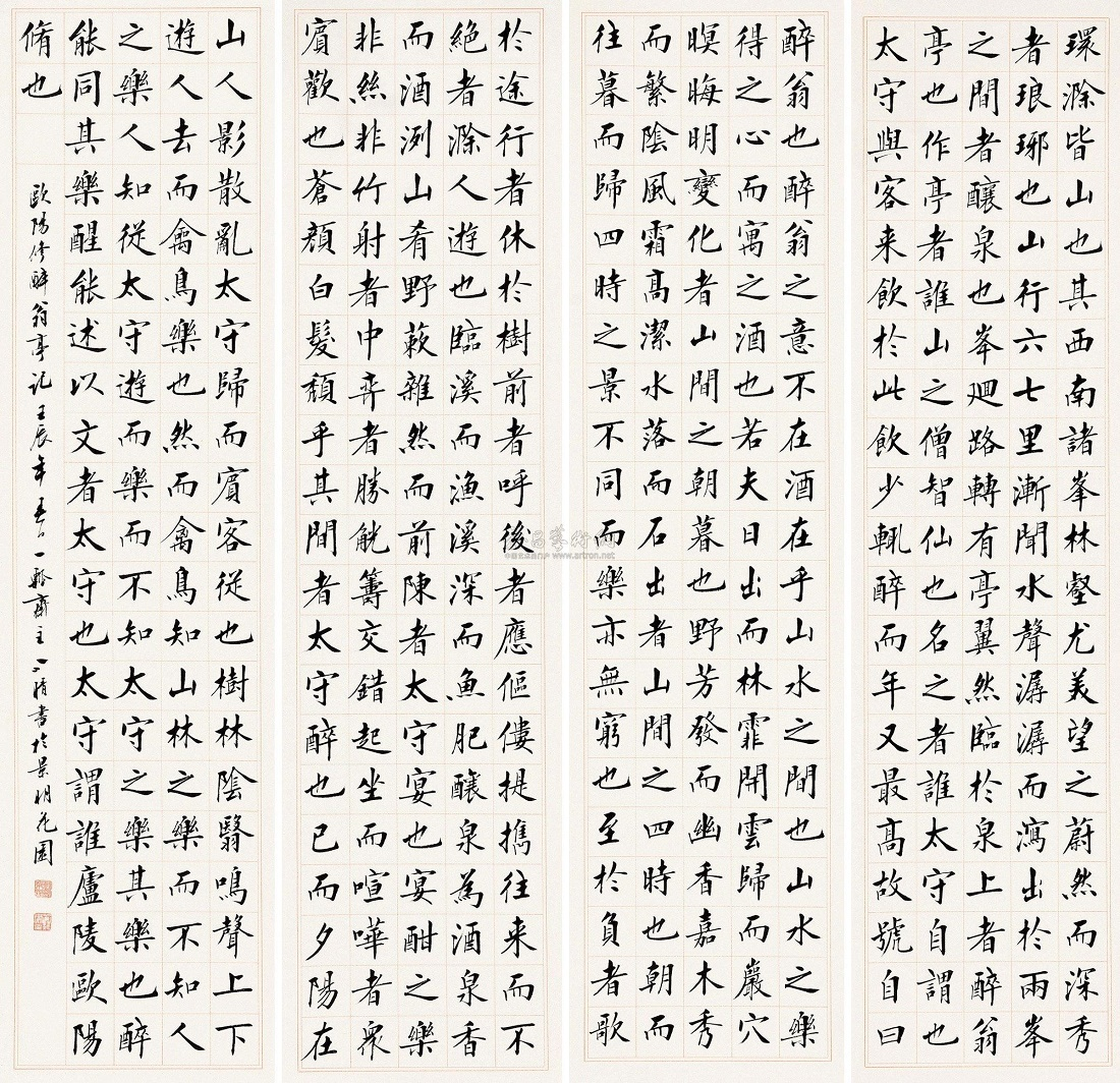 《醉翁亭记》欧阳修文言文原文注释翻译 11 73