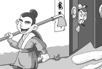 《人有亡斧者》文言文原文注释翻译