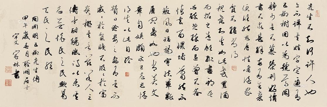 《五柳先生传》陶渊明文言文原文注释翻译 7 3
