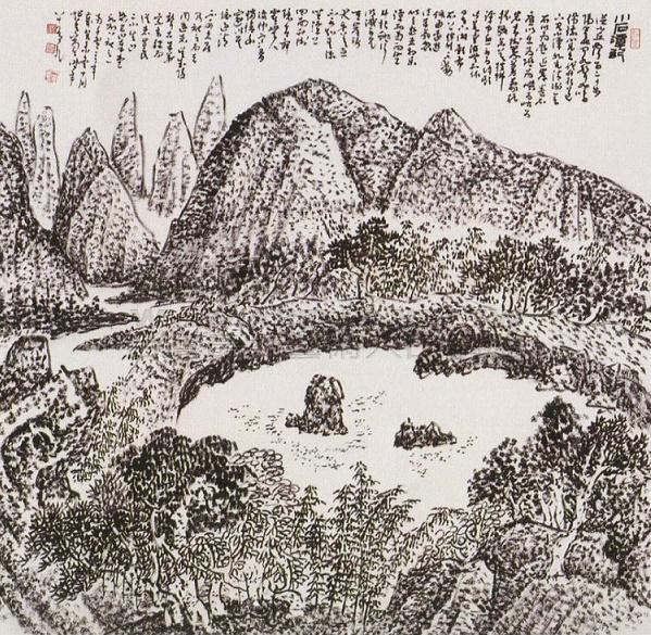 《小石潭记》柳宗元文言文原文注释翻译