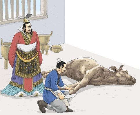《庖丁解牛》庄子文言文原文注释翻译 1 17