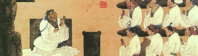 《孔子世家赞》司马迁文言文原文注释翻译 1 38