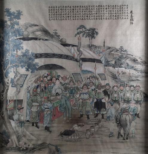 《展喜犒师》左丘明文言文原文注释翻译 1 82