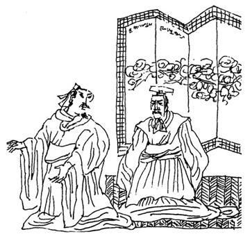 《颜斶说齐王》文言文原文注释翻译 10 35