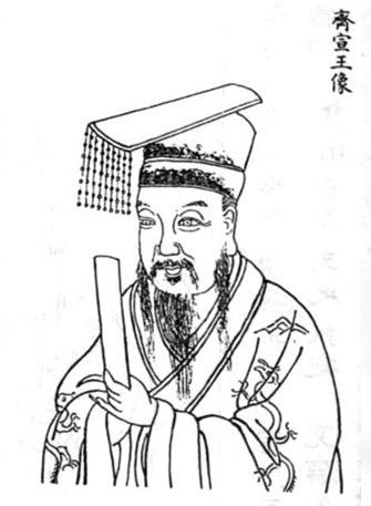 《齐宣王见颜斶》文言文原文注释翻译
